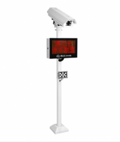 无线版车牌识别系统